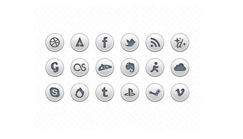 Sade Sosyal ikonlar