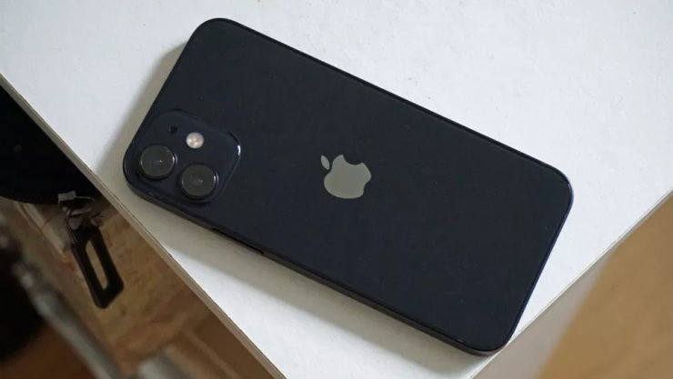 iPhone 12 Mini Arka Tasarım